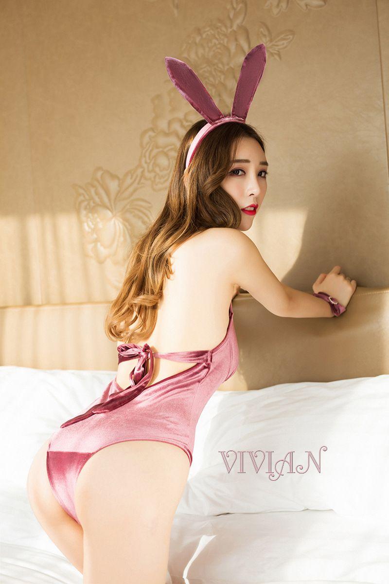 Naughty Asian Bunny Costume