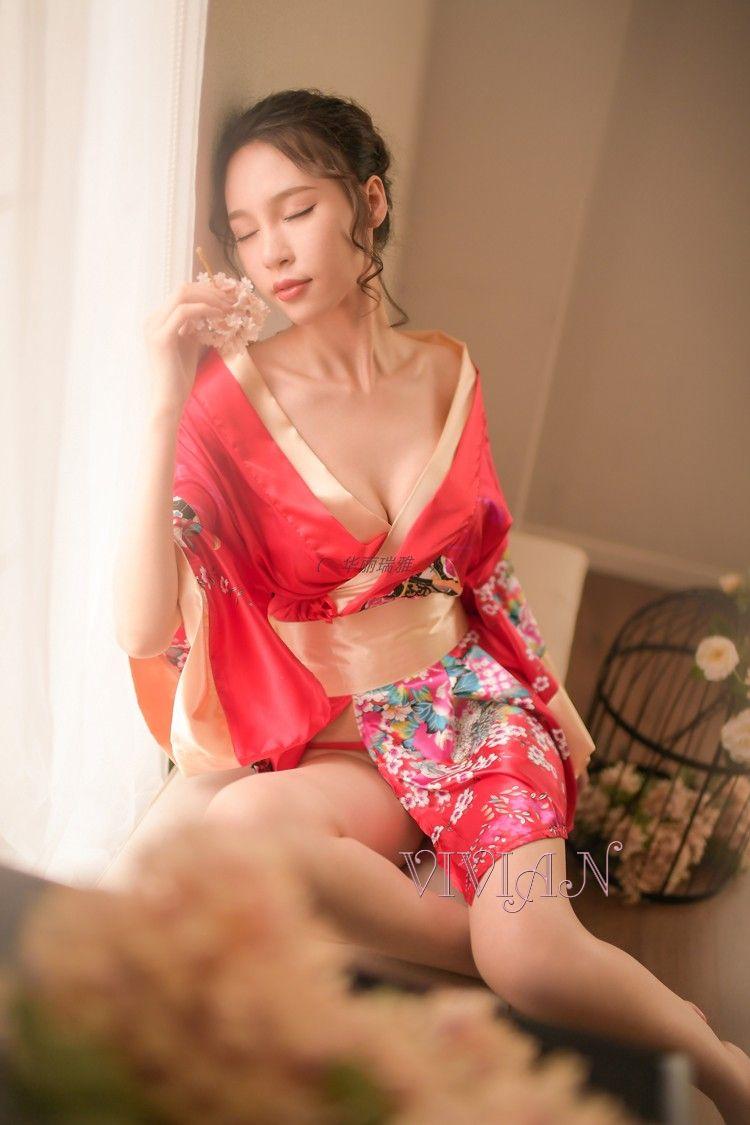 Red Kimono Costume Set